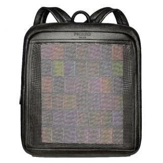 Picard Solar Bag
